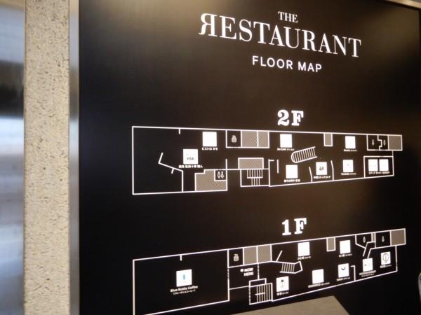 1・2階のフロアマップを見ると敷地形状の生かし方が分かる。