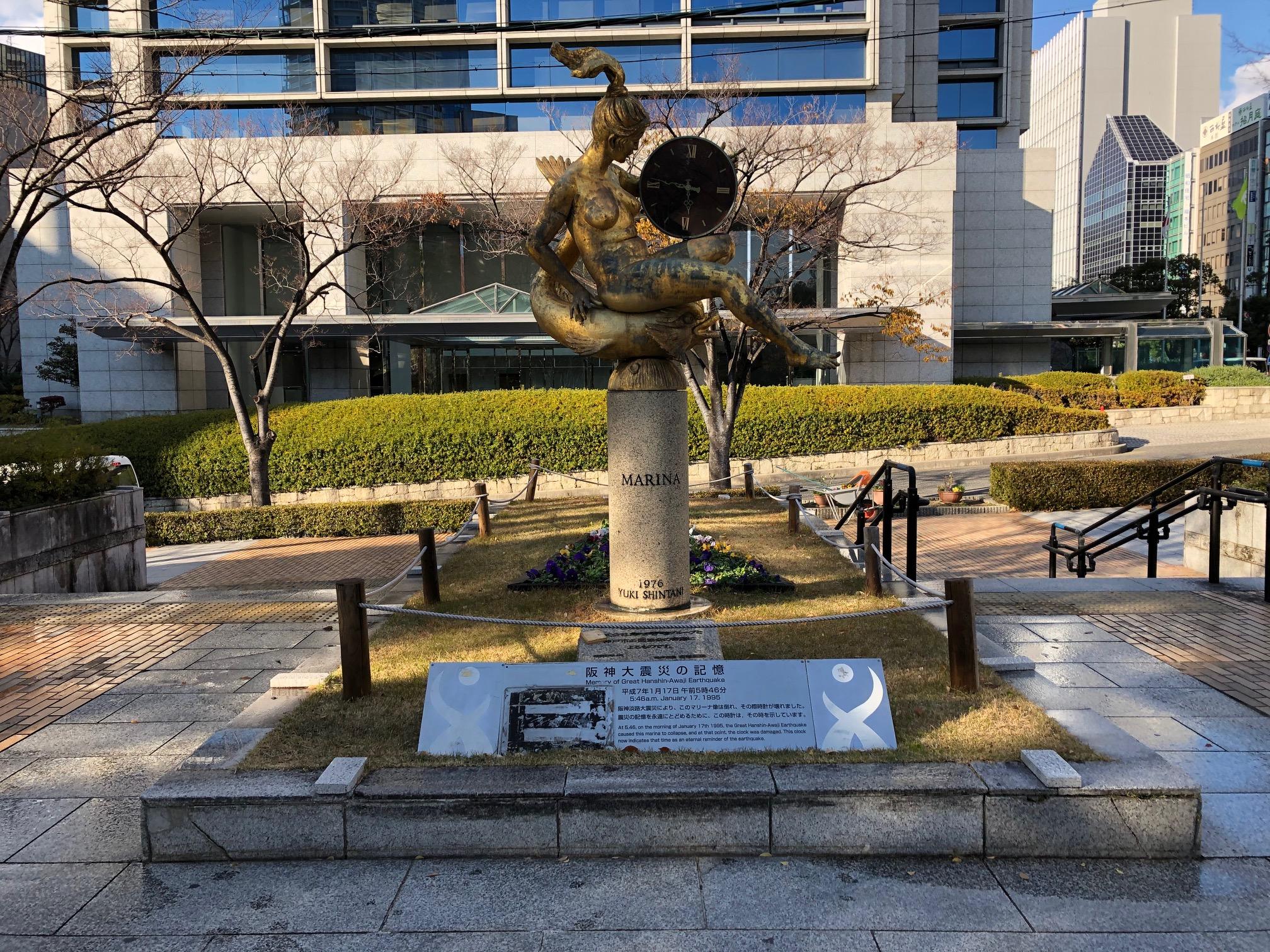 東遊園地内にある阪神淡路大震災の慰霊碑。