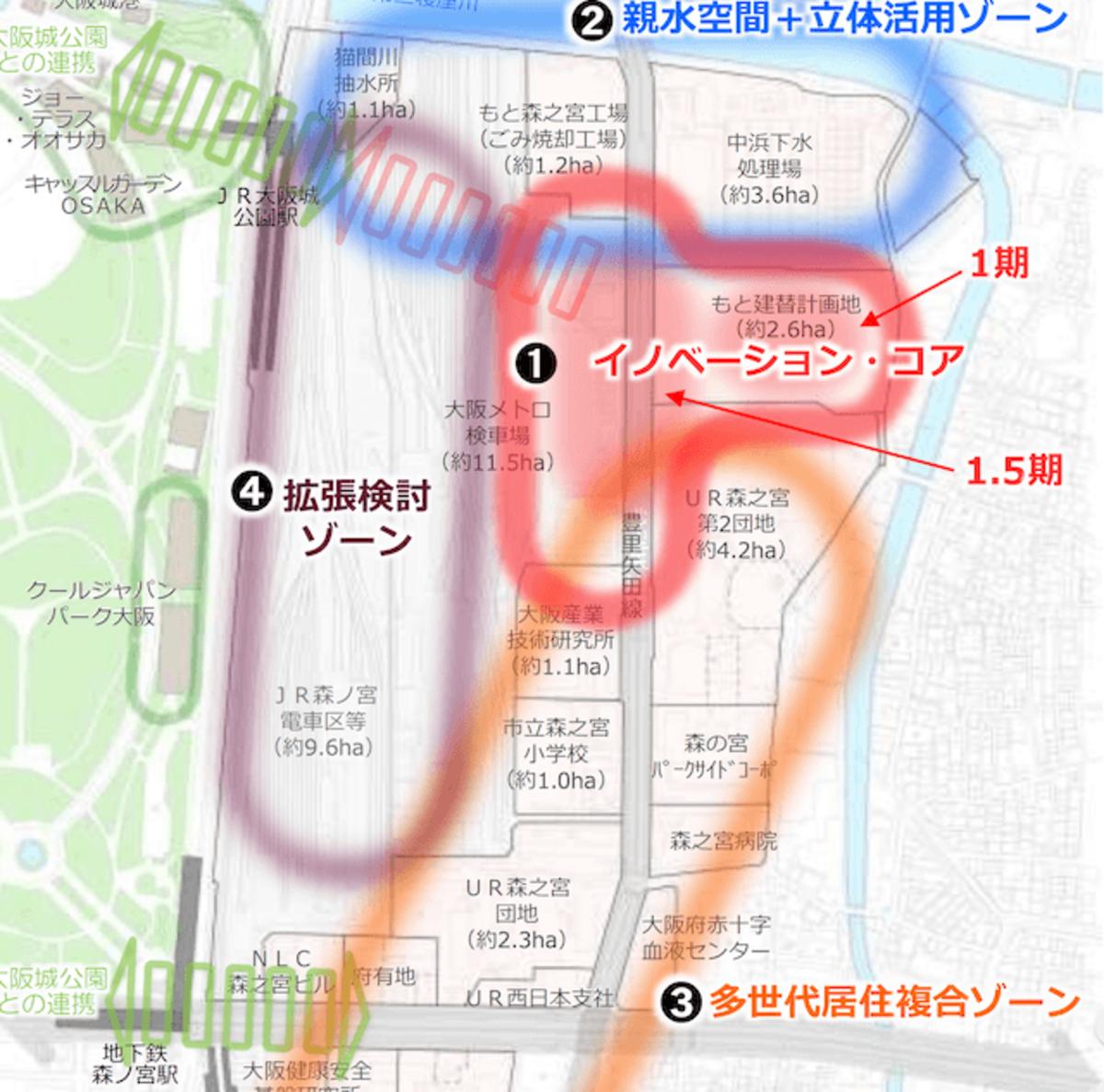 大阪市が公開する、土地利用と基盤整備計画(出典:大阪市)