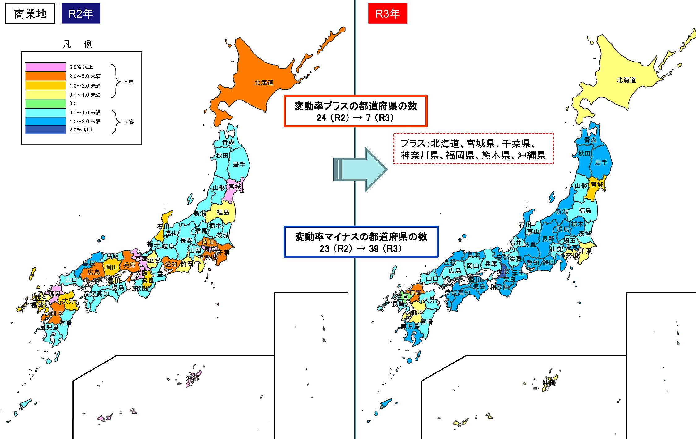 公示地価 日本列島・商業-5