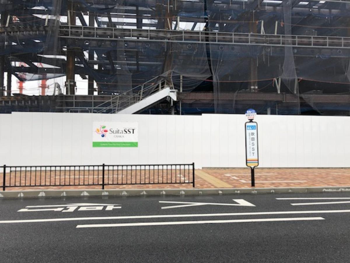 道路沿いには阪急バスの停留所も。バス停には「吹田SST」と書かれている