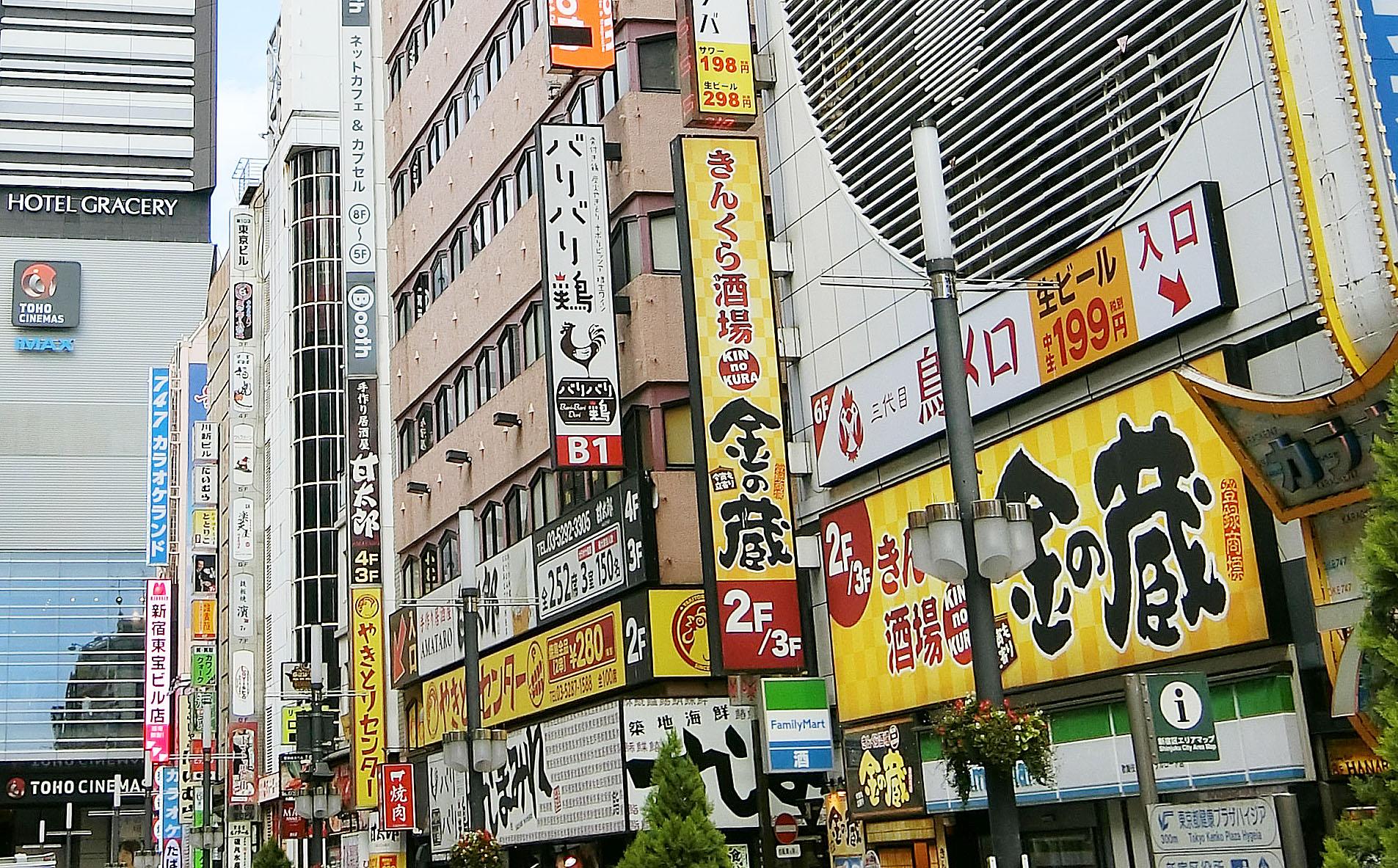 台湾記事イメージ