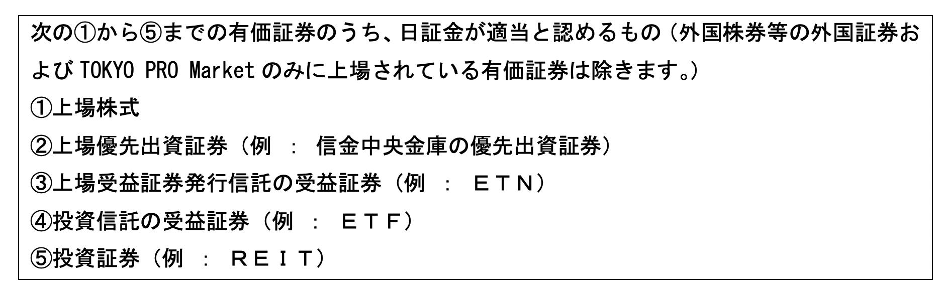 出所:https://web.jsfnet.com/goods/exp/clw41330.html#detail_st