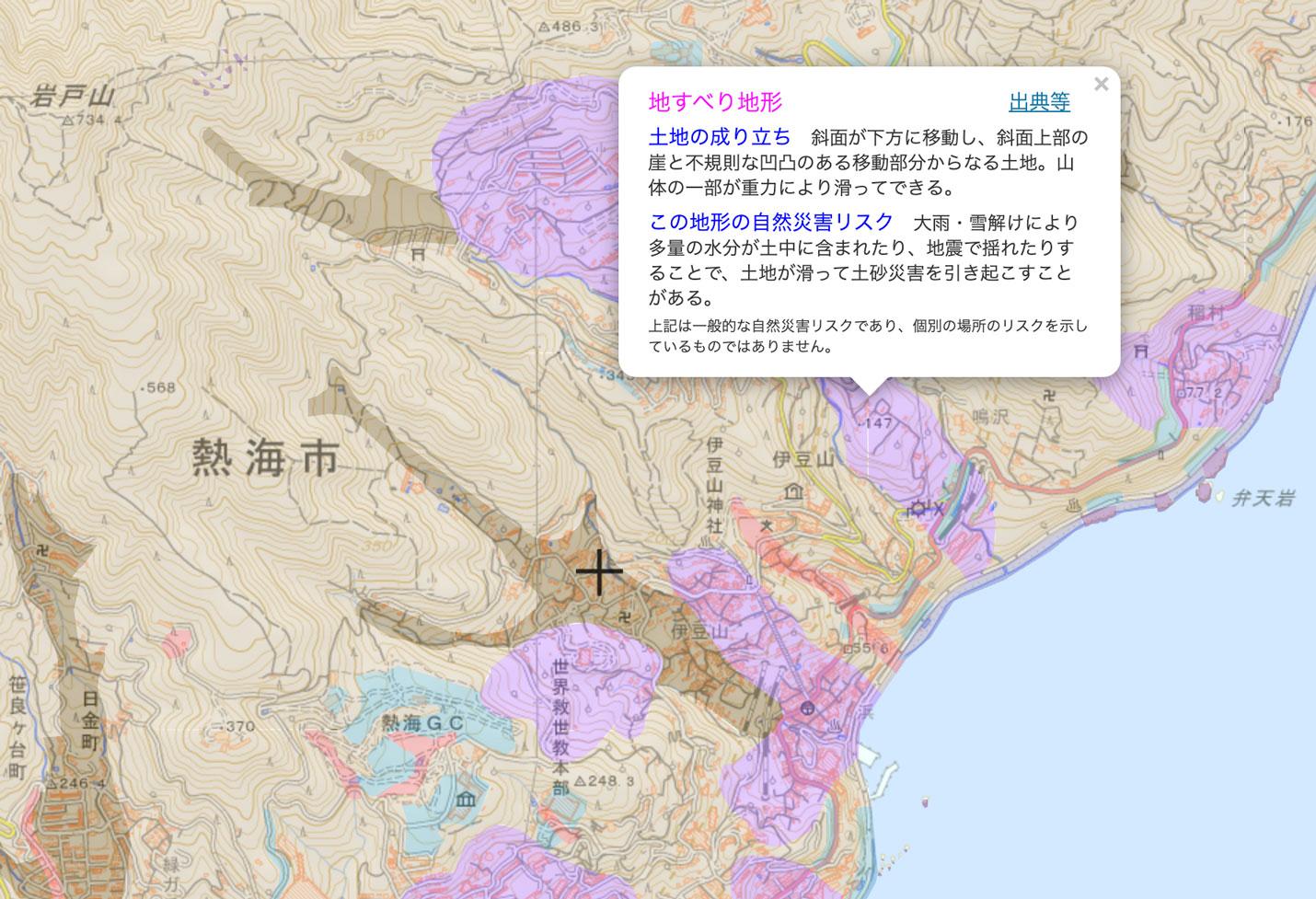 熱海伊豆山近辺の地形情報(出典:地理院地図)