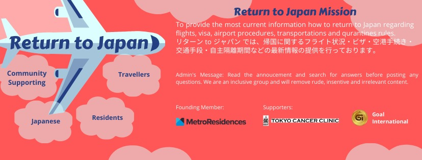 Return To Japan Support Group(画像提供/MetroResidences)