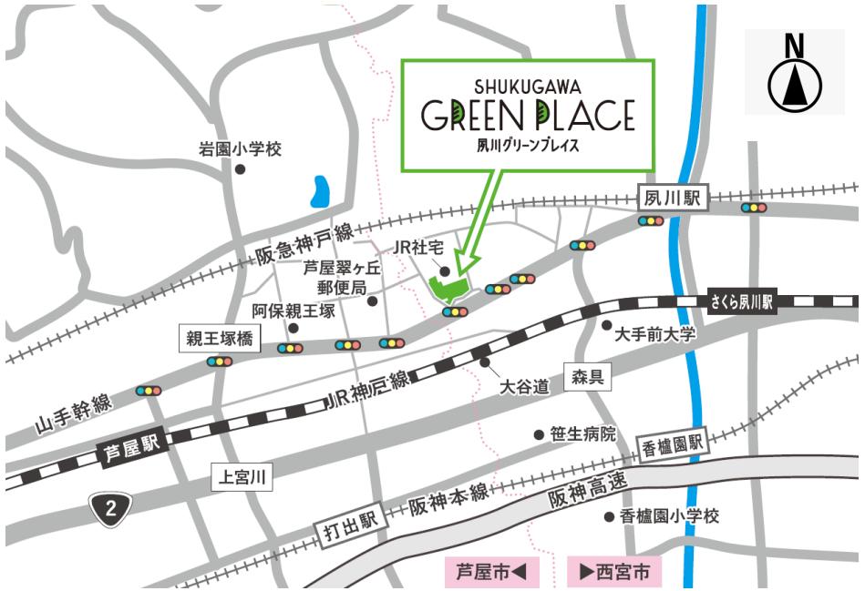 グリーンプレイス夙川位置図