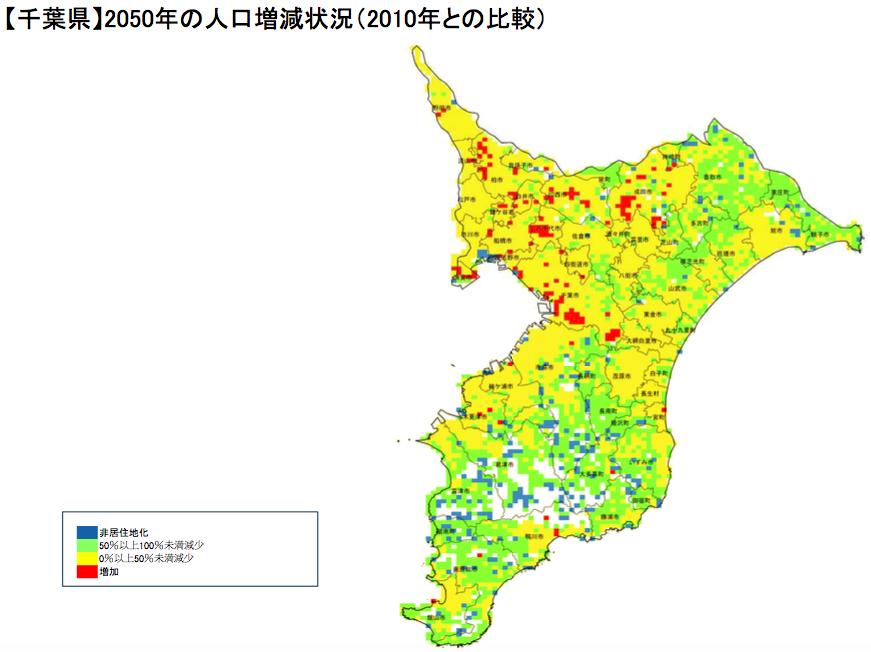 千葉県でも東京通勤圏では人口増加エリアがあるが、それ以外の半島の先のほうになると非居住地域が増える