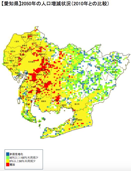 首都圏よりも人口が増加する地域が広いことが分かる